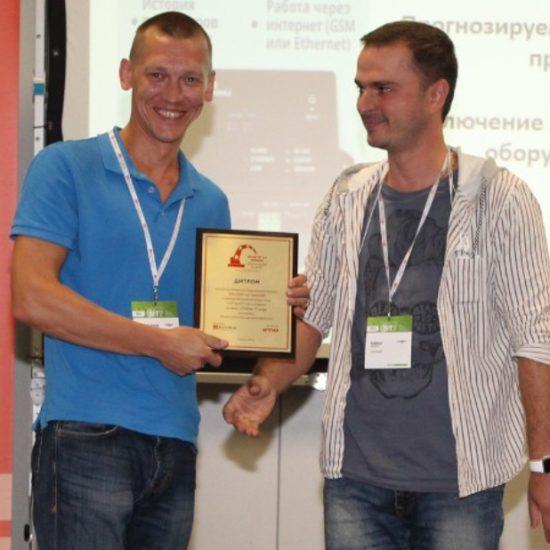Конкурс Індустрія 4.0 в Україні