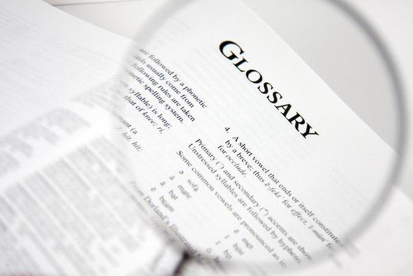 Глоссарій термінів по Індустрія 4.0